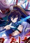 Spirit Sword Sovereign
