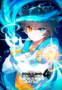 Soul Land IV – The Ultimate Combat 1