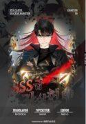 SSS-Class Suicide Hunter