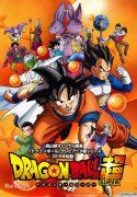 Dragon Ball Super Colored